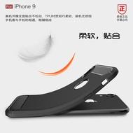 碳纖維拉絲蘋果iPhone X XS MAX ix ixs ixr ixs max正品保護套全包防摔軟殼磨砂矽功能膠散熱
