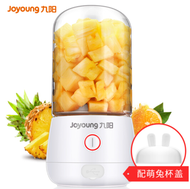 【Beary Shop】Joyoung L3-C8 Mini Portable Blender Bottle 250ml With Built-In Battery (White) JD491