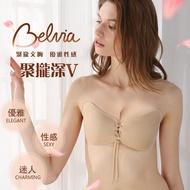 【BELVIA 貝薇雅】裸感隱形美胸內衣