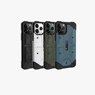 UAG iPhone 11 Pro 耐衝擊保護殼-實色款