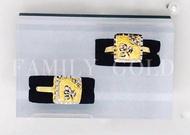 Family Gold 916 Emas Cincin Biscuit Batik  R085 / 916 Gold Ring