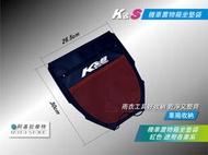 K&S 車廂置物袋 紅色 坐墊袋 車廂袋 置物箱網袋 置物廂內袋 LIMI SMAX FORCE JETS 雷霆S