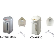 ***象印熱水瓶《零件》CD-WBF30 CD-WBF40 CD-XDF30