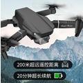 迷你空拍機 無人器高清專業小學生小型迷你可折疊遙控飛機防撞兒童玩具T 居家物語
