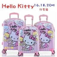 【預購-16吋】Hello Kitty 16吋拉桿箱 18吋拉桿箱 行李箱 旅行箱 出遊箱 登機箱 KT 凱蒂貓