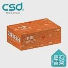 【中衛】醫療口罩-兒童款1盒入(30片/盒)-潮橘