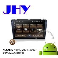 貝多芬 ~ JHY MS6 車聯網 安卓多媒體 + 導航王 A5i 3D + 8核心