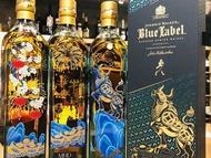 Johnnie Walker - Blue Label 牛年特別版