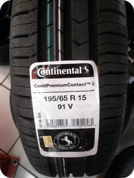 ***天下第一輪*** Continental 德國馬牌 CPC5 195/65/15 完工價2600