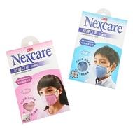 (防疫商品)3M Nexcare 舒適口罩 -兒童型(粉藍/粉紅)★衛立兒生活館★