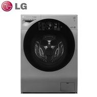 原廠好禮送★【LG樂金】12公斤變頻滾筒式洗衣機WD-S12GV【三井3C】