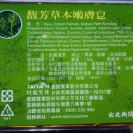 台鹽生技/馨芳草本嫩膚皂、 竹炭黃金嫩膚皂