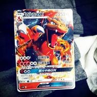 噴火龍GX  寶可夢卡片
