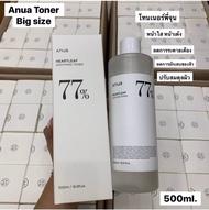 Anua Heartleaf 77% Soothing toner 500 ml