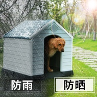 Dog House Outdoor Dog Cage Kennel Rainproof House Type Four Seasons Universal Warm Large Dog Pet Outdoor Dog House