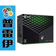 ★普雷伊★【2020.09.22開放預購】 【XBOX】 Xbox Series X主機《台灣公司貨》 2020.11.10上市