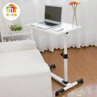 行動電腦桌 簡易懶人桌簡約現代 摺疊旋轉筆電電腦桌床上電腦桌【快速出貨】