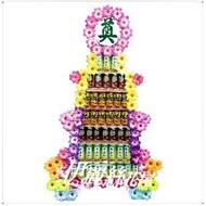 A90 七層綜合罐頭座 弔唁罐頭塔 追思罐頭塔 喪禮罐頭塔