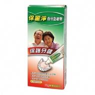 保麗淨 假牙黏著劑(無味) 70G