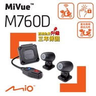 【Mio】 MiVue™ M760D 星光夜視雙鏡頭 分離式GPS 機車行車記錄器+32G記憶卡【車麗屋】