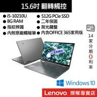 [折扣碼現折]Lenovo 聯想 Yoga C740-15IML 81TD0053TW-2Y i5 15吋 筆電 灰