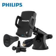 【Philips 飛利浦】飛利浦車用Qi無線充電手機支架(DLP9365)
