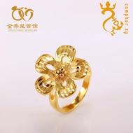 916 916gold ring star