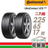 【Continental 馬牌】UltraContact UC6 SUV 舒適操控輪胎_送專業安裝 兩入組_225/65/17(UC6SUV)