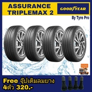 Goodyear ยางรถยนต์ขอบ14 185/65R14 รุ่น Assurance TripleMax2 (4 เส้น)