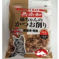 元氣王 鰹魚薄片50g/鰹魚減鹽薄片40g