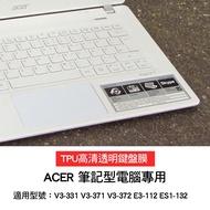 宏碁 ACER V3-331 V3-371 V3-372 E3-112 ES1-132 專用 鍵盤膜 鍵盤套 鍵盤保護膜