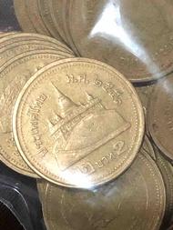เหรียญ2บาท ปี2551 จำนวน100เหรียญ หายากมาก สภาพผ่านใช้