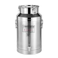 304不銹鋼密封桶 家用茶葉罐運輸桶加厚食用花生油牛奶桶酒桶油桶