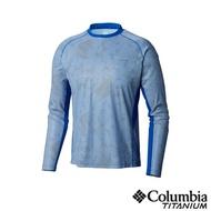 【Columbia 哥倫比亞】男款-鈦 防曬50涼感快排抗曬長袖上衣-藍色(UAE06810BL / 涼感.排汗.防曬)