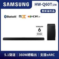 ★1/1-1/31加碼送Switch★【SAMSUNG 三星】5.1聲道 藍芽聲霸Soundbar(HW-Q60T/ZW)