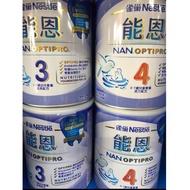 (新效期)現貨雀巢能恩非水解 成長奶粉1歲以上 3號4號 800G