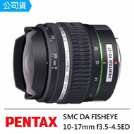 【PENTAX】SMC DA FISHEYE 10-17/3.5-4.5 ED IF(公司貨)