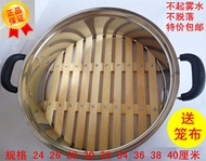 24CM-40CM cooker thick stainless steel bamboo bamboo bamboo steamer steamed steamer steamer steamer