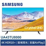 三星 UA43TU8000 4K HDR 聯網液晶電視 APPLETV AIRPLAY TU8000