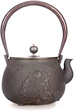 Traditional craft teapot Cast Iron Teapot Tea Pots Iron Teapot Old Iron Pot Handmade Cast Iron Pot Japanese Craft Ganoderma Lucidum Birthday Star Iron Pot Uncoated Cast Iron Pot Cast Iron Teapot 1L