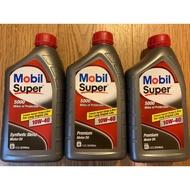 MOBIL SUPER 5000 10W-40 MOBIL SUPER 5000 10W40 MOBIL 美孚 機油