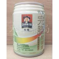 桂格特護完膳營養素-低糖250ml