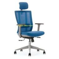 Simply Office Reform High Back Ergonomic Chair