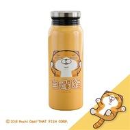 白爛貓真空保溫保冷瓶-橘黃,580ml(含運費)