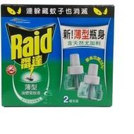 新雷達智慧型液體電蚊香尤加利(補充瓶*2入【美日多多】