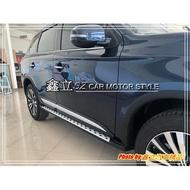 ※ 鑫立汽車精品 ※ OUTLANDER 14-18年 仿X5 BMW款 橡膠 止滑 側踏板 側踏
