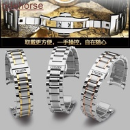Strap For The City Steel Strap Citizen Light Energy Men And Women Watch Chain