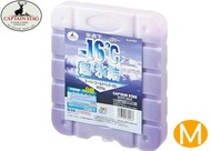 丹大戶外【Captain Stag】日本鹿牌-16℃抗菌超凍媒M冰磚/冷凍磚/保冰劑/中秋烤肉/冰桶M-6927