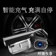 吸塵器 車載吸塵器充氣泵大功率家車兩用多功能四合一汽車車用強力吸塵器  mks阿薩布魯