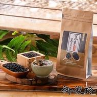 【御復珍】黑米黑豆茶1袋(20包/袋)